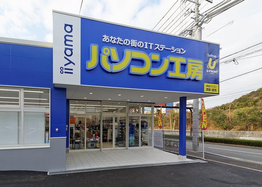 パソコン工房神戸西店 アプローチ