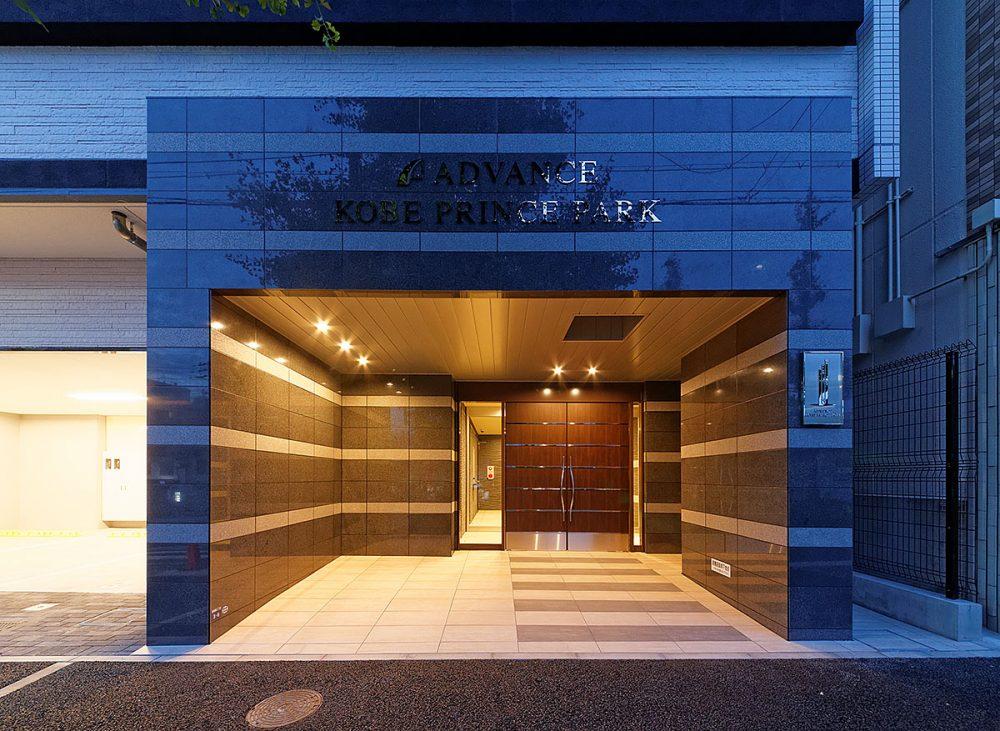 アドバンス神戸プリンスパーク:アプローチ